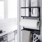 マグネット冷蔵庫サイドラック タワー ブラック ( キッチン小物収納 ラップホルダー )