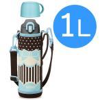 サーモス 水筒 直飲み&コップ付 真空断熱2WAYボトル FHO-1000WF リボンブルー(RBBL)