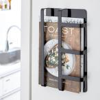 ショッピングレシピ マグネット 冷蔵庫サイド レシピラック タワー ブラック