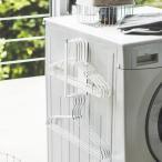山崎実業 ハンガー 収納 プレート マグネット洗濯ハンガー収納ラック S ホワイト