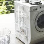 山崎実業 ハンガー 収納 プレート マグネット洗濯ハンガー収納ラック ホワイト 3585