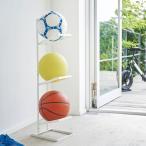 ボール 収納 山崎実業 タワー ボールスタンド 3段 ホワイト 4310