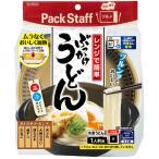 Pack Staff レンジで簡単 ぶっかけうどん 冷凍うどん専用 1人前 PS-G613