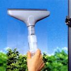 結露とりワイパー S ( 水滴取り 水切り 窓 掃除 )