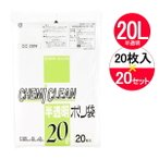 ゴミ袋 20L 半透明 ポリ袋 (20枚入×20袋セット)