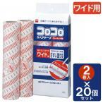 ショッピングお買い得 コロコロ スペアテープ ワイド用 2巻入(お買い得20個セット)