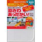 冷気ストップパネル M ( 窓 冷気防止 )