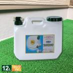 ポリ缶 BUB 水缶 12L コック付き ( ポリタンク )