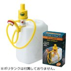 タカギ 携帯シャワー アウトドアポンプ ( ポータブルシャワー )