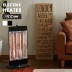 カーボンヒーター2灯 CHM-4531 暖房器具 電気ストーブ テクノス TEKNOS 送料無料