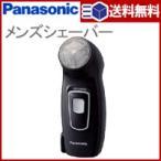メンズシェーバー 黒 ES-KS30-K 1台