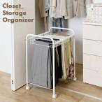 クローゼット 収納 スラックスハンガー 衣類収納 収納 省スペース LF540B12b000 送料無料