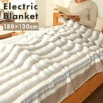 電気掛敷毛布 NA-013K 188x130cm 電気毛布 日本製 国産 毛布 ホットブランケット かけ毛布 しき毛布 ひざ掛け 送料無料