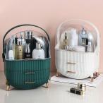 化粧品収納ボックス メイクボックス 超大容量 高級品質 綺麗に整理 引き出し小物/アクセサリー収納 オリジナルおしゃれな色 持ち運び簡単 防水防塵 プレゼント