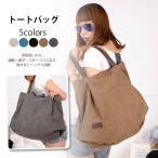 トートバッグ 鞄 BAG シンプル 無地 大容量 収納 トートバッグ レディース 大きめ 通勤 通学 ビジネスバッグ 肩掛け シンプル かわいい おしゃれ