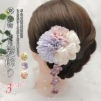 成人式 髪飾り 卒業式  ヘアーアクセサリー 袴 和装 浴衣 七五三 髪留め 和風  結婚式 二次会