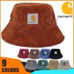 レビュー書いてカーハートニット帽無料贈呈 CARHARTTカーハート コーデュロイ バケットハット メトロハット 秋冬 防寒 かっこいい 漁師帽子 9色帽子 男女兼用