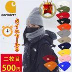 Carhartt│カーハート A18 Acrylic Watch Hat ワッチハット キャップ ニット帽子 ニットキャップ  メンズ レディース 2020 秋 冬 二枚目 500円