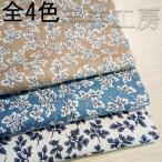 花柄 コットン 1mカット売り商品 DIY 服