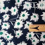 大花柄 花柄 綿素材 1mカット販売商品 DIY 服