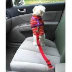 オープン記念セール 送料無料 ペット用シートベルト 犬 猫 兼用 (レッド)