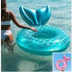 マーメイド大人用 浮き輪 人形浮き輪 プールリング グリーン ピンク