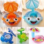 浮き輪 子供用 足穴うきわ プール 遊園地 水遊び  水泳用品 3-4歳子供用