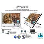 Yiynova MVP22U+RH IPS 21.5インチ フルHD ペンタブレット デジタイザー 液晶モニター VESAスタンド (Windows & Mac対応)