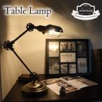 テーブルランプ 6.5インチ カプセルシェード アンティーク レトロ 男前インテリア LED電球サービス