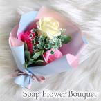 ソープフラワーブーケ 石鹸花束 ローズ ピンク ライト 光る シャボンフラワー type1