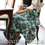 ショッピングひざ掛け ジェニファーテイラー ひざ掛け Carlisle Jennifer Taylor