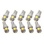 5連LED 10個 T10 ウエッジ球 LEDバルブ 12v用 ホワイト 長寿命 5SMD HK-G003-10