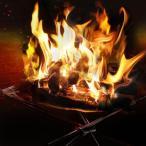 焚き火台 コンパクト 焚火台 ファイヤースタンド アウトドア キャンプ バーベキュー 登山 調理用品
