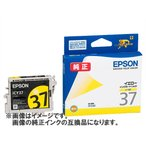 (互換インク)Epson インクカートリッジ ICY37 互換インク イエロー(定形外郵便、代引不可、送料別商品)