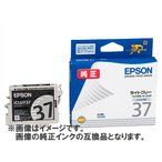 _(互換インク)Epson インクカートリッジ ICLGY37 互換インク ライトグレー(定形外郵便、代引不可、送料別商品)