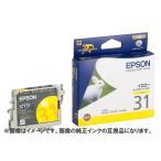 (互換インク)Epson インクカートリッジ ICY31 互換インク イエロー(定形外郵便、代引不可、送料別商品)