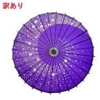 リタプロショップⓇ コスチューム用小物 和傘 紫 コスプレ 花柄 桜吹雪 和傘 番傘