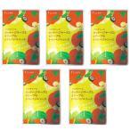 にしきや カッテージチーズとオリーブのトマトバジルソース 130g×5個セット パスタソース (ポスト投函便)