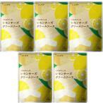 にしきや レモンチーズクリームソース 130g×5個 パスタソース (ポスト投函便)
