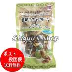 ペルシャ産 乾燥 キウィフルーツ 70g 砂糖・食品添加物不用 有機栽培 送料無料(ポスト投函便)