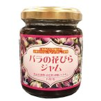 バラジャム バラの花びらジャム 150g オーガニック 無農薬 砂糖・ペクチン不使用 バイオシード
