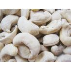インド食材 【ナッツ類】 カシューナッツ 1kg Cashew Whole