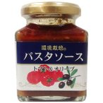 信州自然王国 パスタソース トマト&オリーブ 160g