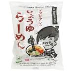 らーめん 『ベジタリアンのためのラーメン しょうゆ(醤油)味』 100g 桜井食品