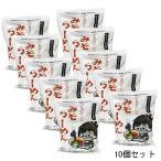 らーめん 『ベジタリアンのためのラーメン みそ味』 100g 桜井食品 -