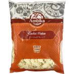 ガーリックフレーク Garlic Flake 500g HALAL( ハラール) 認証 送料無料(ポスト投函便)