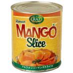 アルフォンソマンゴー マンゴースライス缶 850g(固形量430g)