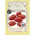 有機種子 トマト(イタリアントマト/サンマルツァーノ) 【F1種】  グリーンフィールドプロジェクト