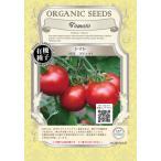 有機種子 トマト(中玉 / マティナ) 【固定種】  グリーンフィールドプロジェクト