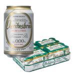 ノンアルコール ビール ヴェリタスブロイ PURE&FREE ピュア&フリー  330ml×24本